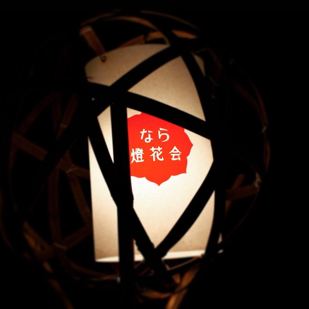 奈良の夏イベント なら燈花会