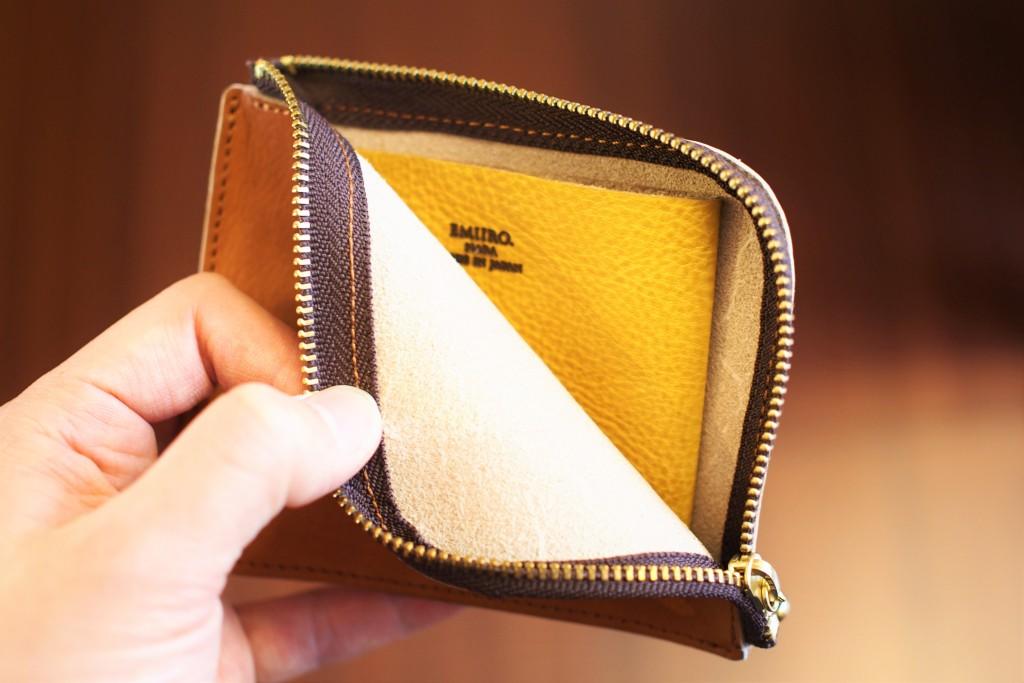 L字ファスナー財布 配色がオシャレ
