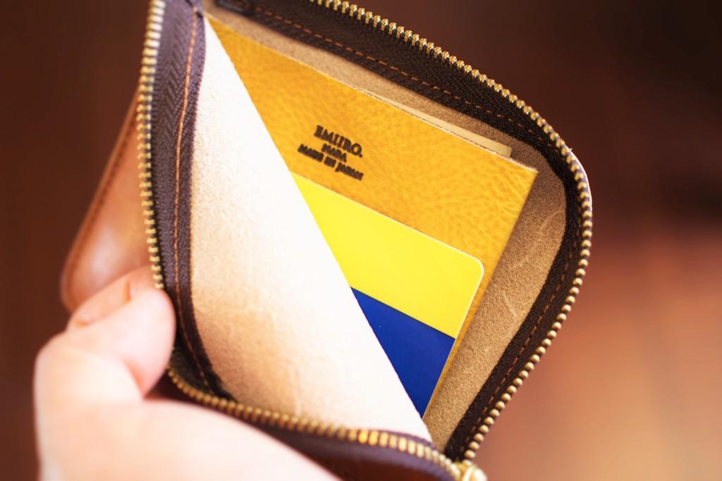 Lファス財布にカードを入れてみると