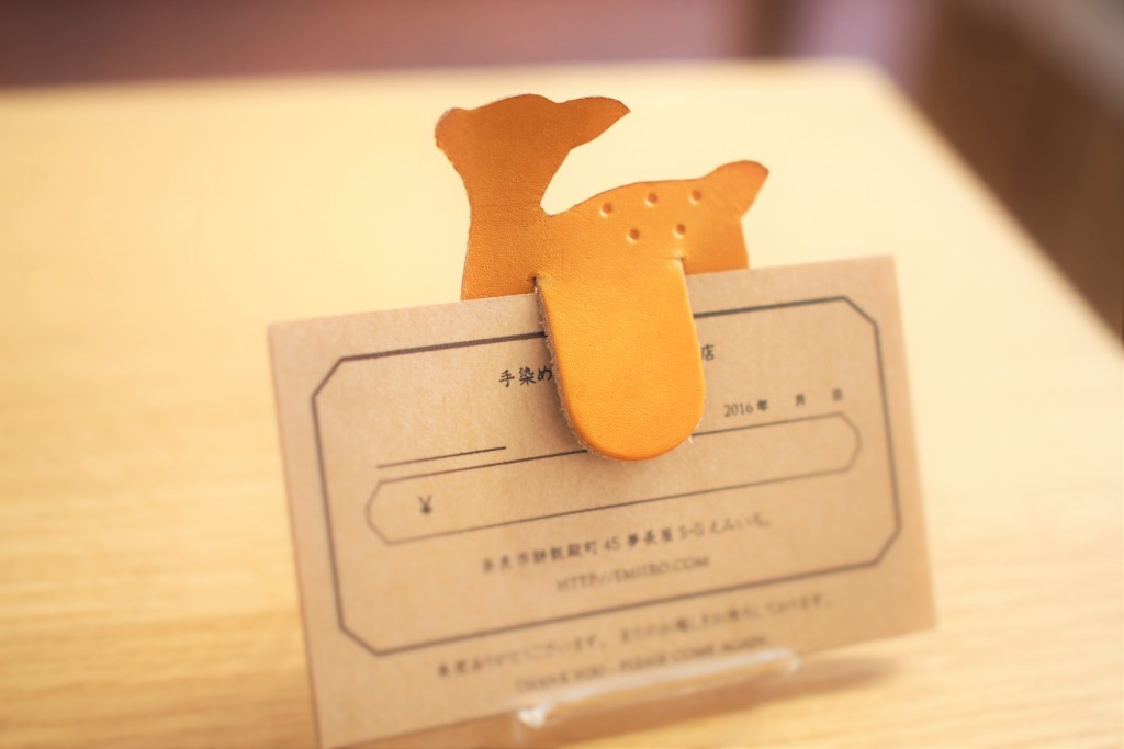奈良のお土産として人気の子鹿のしおり