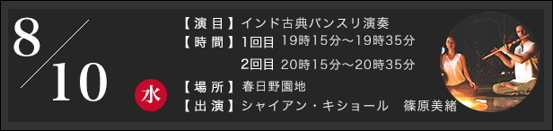 live_160810